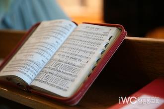 UPWARD 예배, 하나님과 우리가 만나는 자리