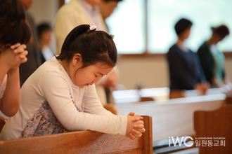 세대와 세대를 이어가는 믿음의 유산