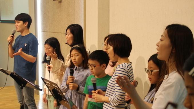 온세대주일 예배