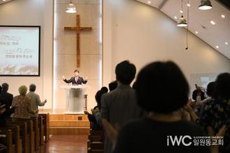 예배, 하나님과 우리가 만나는 자리